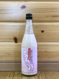 美桜どぶろく きみまちの詩pink